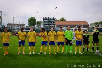 8/5/2016 - Sammaurese - Parma 0-2